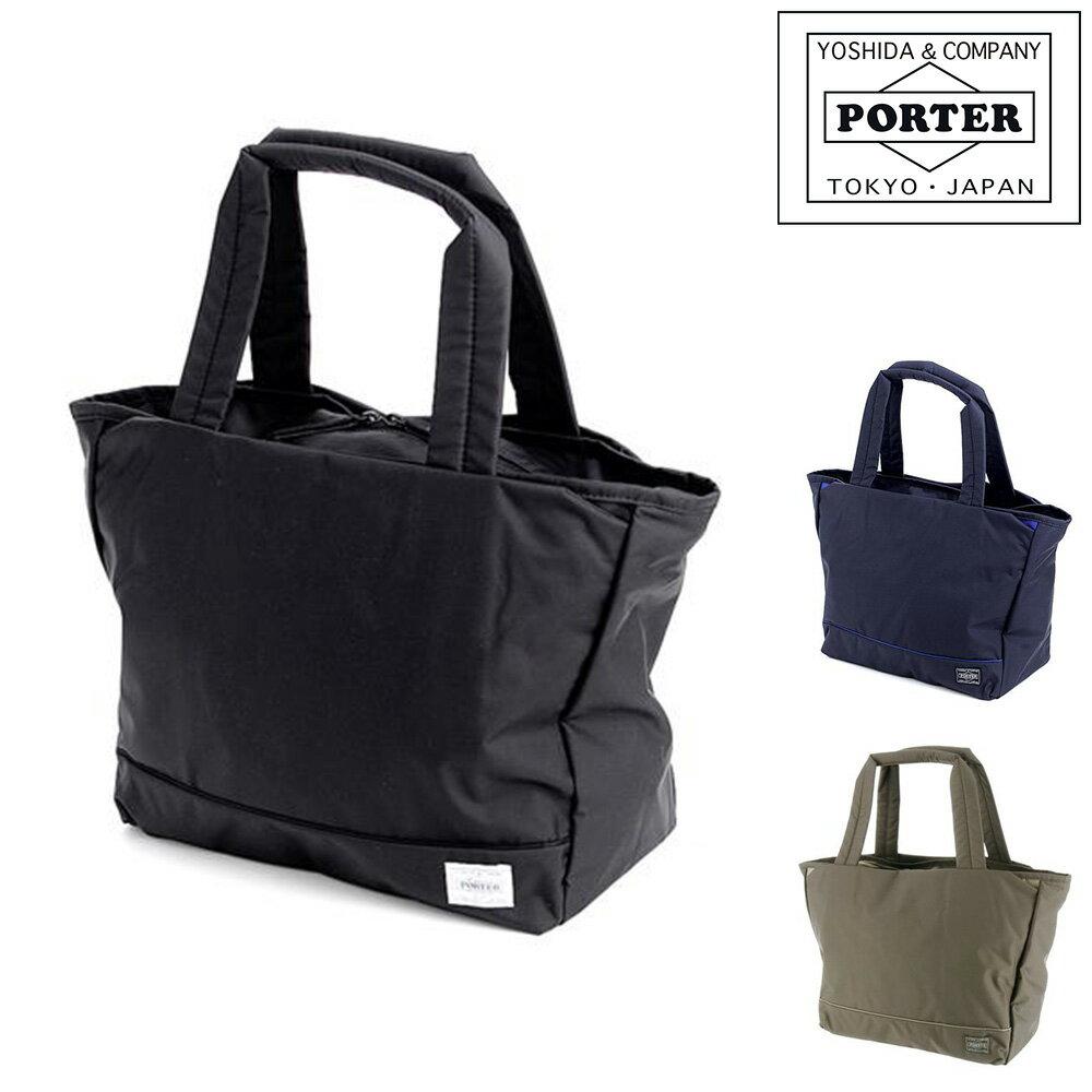 ポーターガール PORTER GIRL ! トートバッグ 【PORTER GIRL MOUSSE】 [TOTE BAG(M)] レディース 751-09871 通勤 通学 女...