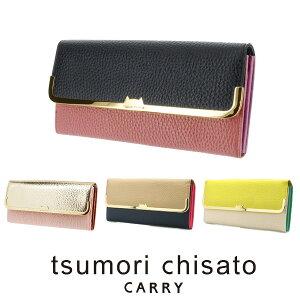 3b8b1e7eb5cc ツモリ・チサト(tsumori chisato). ツモリチサト tsumori chisato ! 長財布 ...