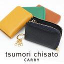 【楽天カードでP17倍】ツモリチサト tsumori chisa...