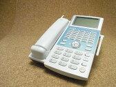 【中古】日立/HITACHI ビジネスホン/ビジネスフォン ET-30IA-DHCL(W) IA用カールコードレス 美品 【送料無料】 IAシリーズ 業務用電話機