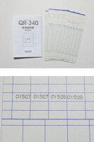 【】電子タイムレコーダーセイコープレシジョンQR-340
