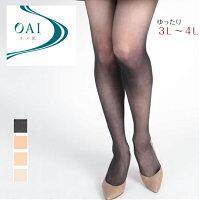 【日本製】キメ肌着圧ストッキングきめ細かく肌さわりがいい