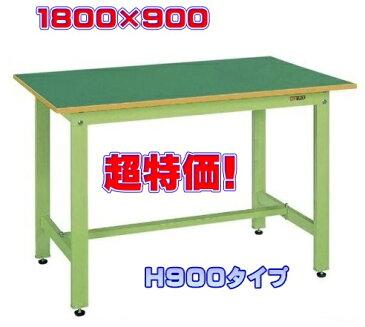 軽量作業台 耐荷重350Kg W1800×D900×H900 KD-70FN