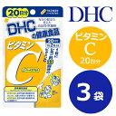 DHC ビタミンC 20日分 3個セット サプリメント 健康食品 dhc サプリ 4511413404058 (賞味期限2022.11と2023.5)