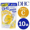DHC ビタミンC ハードカプセル 60日 (120粒*10袋セット) DHC サプリメント 4511413404133-10