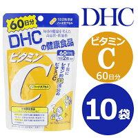 DHCビタミンCハードカプセル60日(120粒*10袋セット)【DHCサプリメント】
