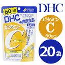 DHC ビタミンC ハードカプセル 60日 (120粒*20袋セット) DHC サプリメント 4511413404133-20
