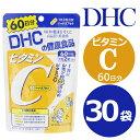 DHC ビタミンC ハードカプセル 60日 (120粒*30袋セット) DHC サプリメント 4511413404133-30