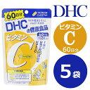 DHC ビタミンC ハードカプセル 60日 (120粒*5袋セット) DHC サプリメント 4511413404133-5