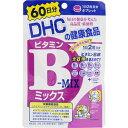 DHC/ビタミンBミックス 60日分 4511413404164