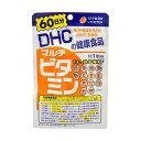 【7/30〜8/1 5,000円以上で300円OFFクーポン配布中】 DHC マルチビタミン 60日分 DHC サプリメント サプリ vitamin 4511413404126 (賞味期限 2023.04)