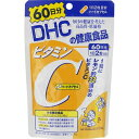 DHC サプリメント ビタミンC 60日分 4511413404133 dhc サプリ vitamin (賞味期限 2024.01)