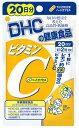 DHC/ビタミンC 20日分 4511413404058
