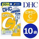 DHC ビタミンC 20日分 10個セット サプリメント 健康食品 dhc サプリ 4511413404058 (賞味期限2022.11と2023.5)