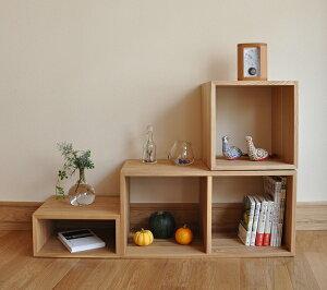 組み合わせ自由なユニット家具【オークヴィレッジ・Oak Village】KOBAKOセット2