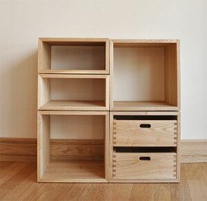 組み合わせ自由なユニット家具【オークヴィレッジ・Oak Village】KOBAKOセット3