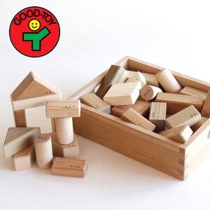 【ポイント5倍 3/1午前10時まで】国産積木出産祝いにおすすめ「寄木の積木(木箱入り)」【木…