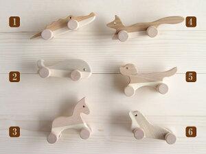 コロコロアニマルズ 親 | 国産 2歳 3歳 知育 知育玩具 木のおもちゃ 木製 玩具 男の子 女の子 赤ちゃん 子供 動物 おもちゃ 室内 遊び プレゼント ギフト 出産祝い 誕生日プレゼント お誕生日