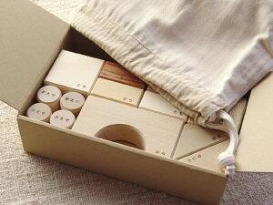 出産祝いにおすすめ。安心の無塗装、約10樹種でつくった日本製の積み木。名入れもできます。【...