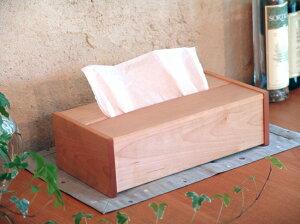 インテリアとしてもおしゃれな木製のティッシュボックス。取り出し・入れも簡単でおすすめ。【...