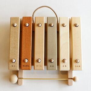 音色も豊かな知育玩具。持ち運びも便利な小サイズ。【飛騨高山 オークヴィレッジ・Oak Village...