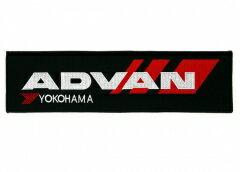 レーシングスーツに!ADVAN(アドバン)縫いつけワッペン(エンブレム)Lサイズ