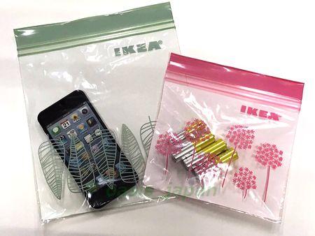 IKEA ISTAD イケア プラスチック袋 よもぎ色/ピンク 60ピース Sサイズ ジップロック 403.852.89