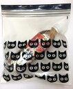 【ハロウィン 限定アイテム】IKEA HOSTLOV イケア プラスチック袋 ブラック 猫柄 15ピース Mサイズ ジップロック 404.000.15