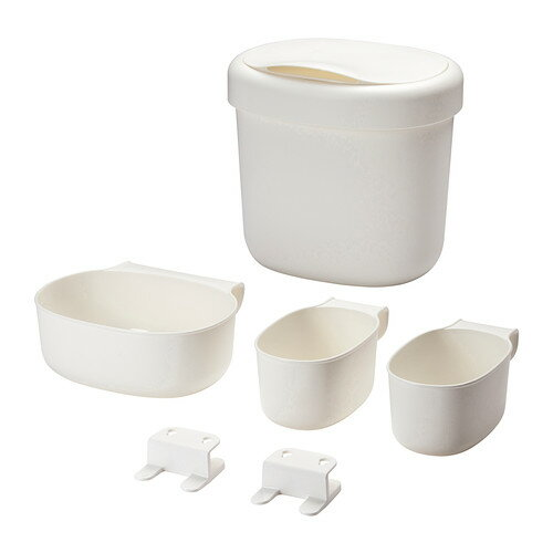 IKEA ONSKLIG イケア 収納バスケット おむつ替え台用 4個セット, ホワイト 101.992.84 【メール便不可】
