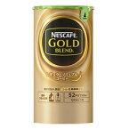 ネッスル ネスカフェ ゴールドブレンド エコシステムパック 105gNESTLE NESCAFE ECOSYSTEM GOLD BLEND