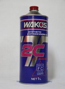 WAKO'S2STENGINEOIL2CT1000mlワコーズ2CTツーシーティー1000mlE501分離給油用100%化学合成油