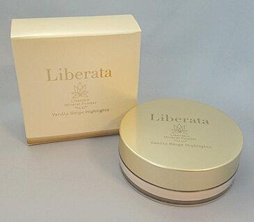 リベラータ Liberata リベルスキン ミネラルパウダー ハイライト 天然ミネラルのやさしさでスキンケア効果を届けるパウダー