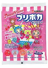 どんな組み合わせが入っているか楽しみ当Shopはお買い上げ5000円以上で送料無料ですカイロプリ...