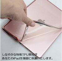 【ゆうパケット送料無料】iPadmini4ケースiPadAir2ケースiPadPro9.7iPadmini2iPadAiriPadmini3(iPadminiRetina)iPad2iPad3iPad4アイパッドエアー2ケースアイパッドミニカバークリアカラーソフトケースシリコン透明カバークリア【1201_flash】
