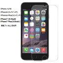【メール便送料無料 】【iPhone 5/5S iPhone...