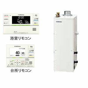 46.5kW直圧式 高効率石油給湯器エコフィール UKB-EF470AXP/F 給湯+追いだき オート 屋内 強制排気 ボイスリモコン:オアシスプラス