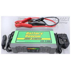 非常用電源 バッテリー 充電器 スターター エンジン始動 リチウムイオンバッテリー エンジンス...