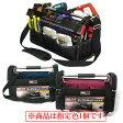 DBLTACT オープンキャリーバッグ(工具入れ) DT-SRB420