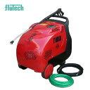温水高圧洗浄機 200V 15MPa 14.0L/min HF1513 フルテック