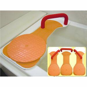 福浴 回転バスボード S FKB-01-S:オアシスプラス
