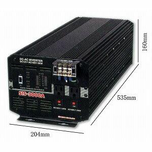 矩形波インバーター SIS-3000A 日動工業