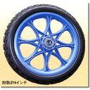 ソフトノーパンクタイヤ(ウレタン製) TR-16N HARAX(ハラックス)
