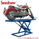 Seednew リフト 油圧ポンプリフト Seednew 低床モーターサイクルリフト(バイクリフト) 200V ...