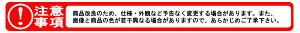 USフロアーパットレッドスーパーバッファー(保守用)15型(5枚入り)EP-519-215-2