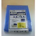 厚手ブルーシート 3.6m×5.4m #3000