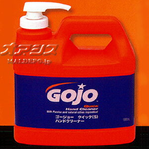 クイック(S) ハンドクリーナー ポンプボトル 1890mL ゴージョー(GOJO)
