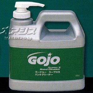 スープロX ハンドクリーナー ポンプボトル 1890mL ゴージョー(GOJO)