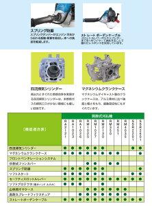 肩掛式刈払機RA2121-2TD20.9ccジュラルミンパイプ両手ハンドル