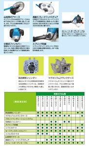 肩掛式刈払機RM1025-2RD22.8ccジュラルミンパイプ両手ハンドルトリガーレバー