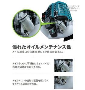 4サイクルエンジン肩掛式刈払機MEM428X24.5cc両手ハンドルプレゼント付